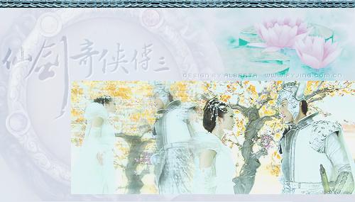 [2008 - TQ] Tiên Kiếm Kỳ Hiệp III - Page 2 1008222313c90d4b2682ea1a3e