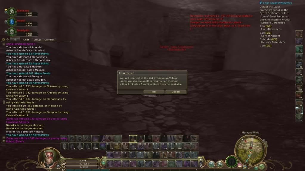 ... In memory of Alendris ... :D Aion0271