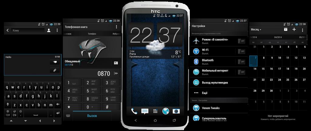 [ROM JB 4.2.2/SENSE5] 05/06 Team Venom ViperX 4.1.1 - welcome to the future- HTC ONE X DarkOneX_zpse50276bf