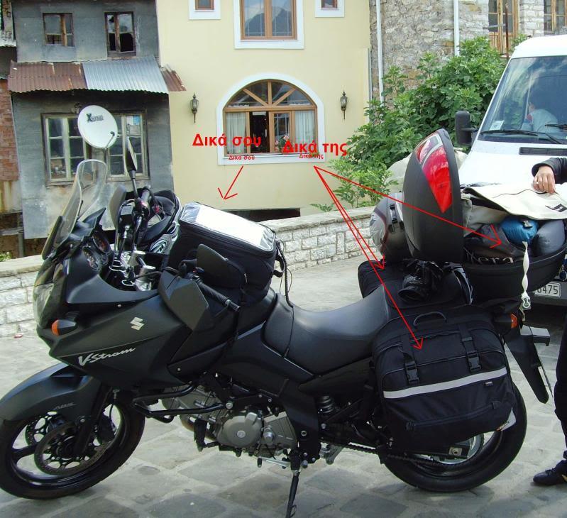 ΣΑΜΑΡΙΑ ΓΙΑ ΤΟ V-STROM Snv30427