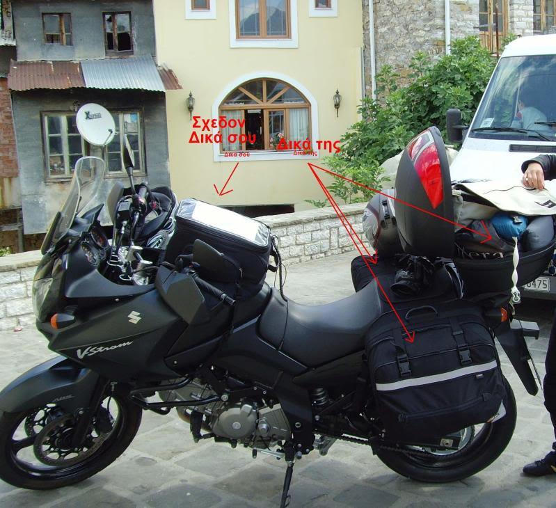 ΣΑΜΑΡΙΑ ΓΙΑ ΤΟ V-STROM Snv304271