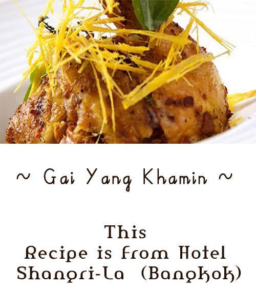 ~ Gai Yang Khamin ~ Gai-Yang-Khamin_zps1d206a8c