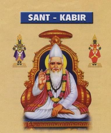 ~:*:~ Dohas (Couplets) I ~:*:~ Sant Kabir Kabir