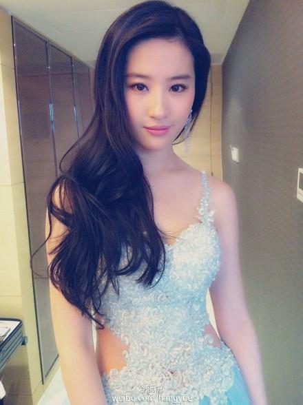 รวมภาพถ่ายจาก Blog และ Sina weibo Hang Yue  14a6856e2jw1du05o8b15mj1