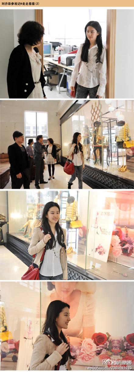 [20/03/12] หลิวอี้เฟย เยี่ยมชมร้าน Z'dorzi 67d6aa32gw1dr6mddpldij