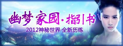 เกมออนไลน์โปเยโปโลเย  Da_jiayuanzhiyin