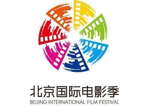 Beijing International Film Festival [BJIFF 2012] U50P5029T2D459762F24DT20120419161218