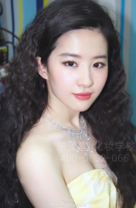 รวมภาพถ่ายจาก Blog และ Sina weibo Hang Yue  14a6856e2gw1dt9tk755u9j1