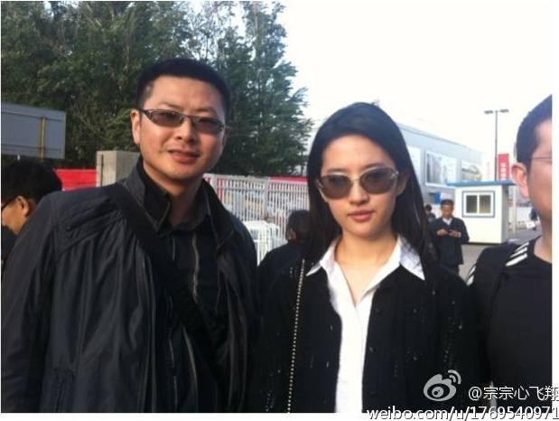 25/04/2012 Beijing International Automotive Exhibition 004