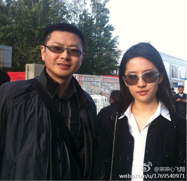 25/04/2012 Beijing International Automotive Exhibition 69790d6bjw1dsc0rbuas7j