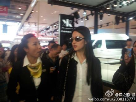 25/04/2012 Beijing International Automotive Exhibition 797b25f1jw1dscotainivj