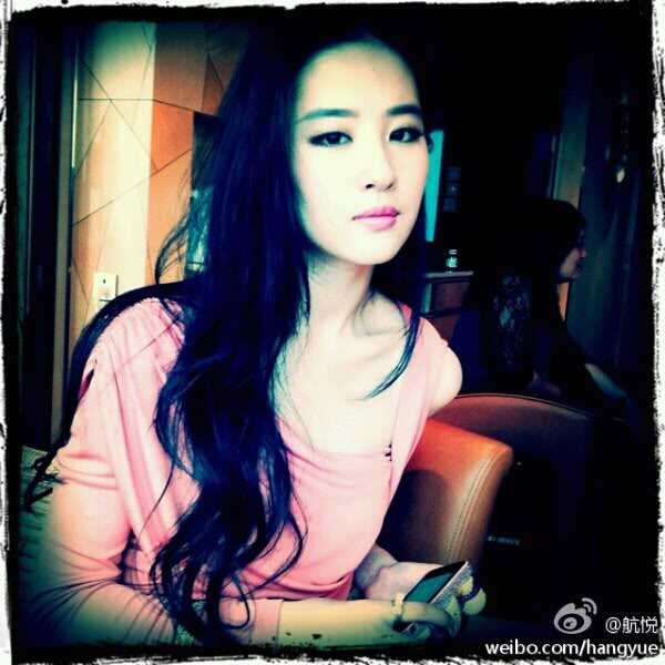 รวมภาพถ่ายจาก Blog และ Sina weibo Hang Yue  794937431458563