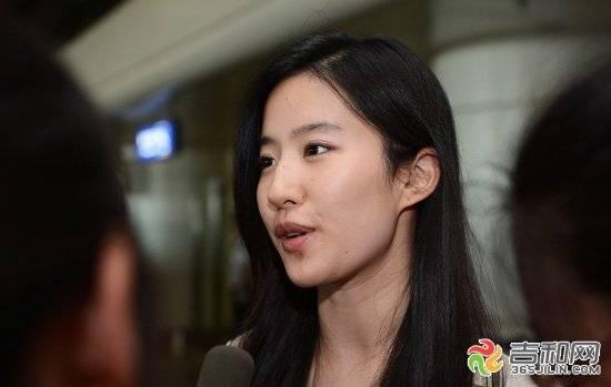 24/08/2012 สนามบินนานาชาติฉางชุนหลงเจีย 6-120R42119195A