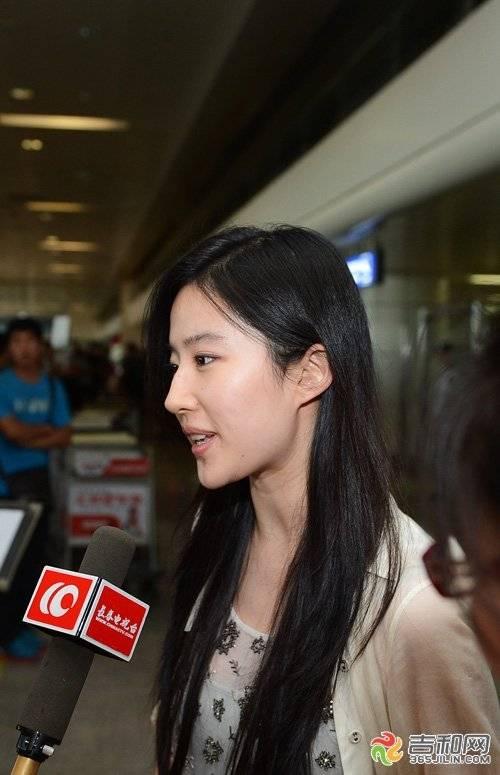 24/08/2012 สนามบินนานาชาติฉางชุนหลงเจีย 6-120R4211942T1