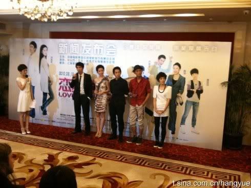 รวมภาพถ่ายจาก Blog และ Sina weibo Hang Yue  - Page 2 4a6856e248ce723a8e92d690