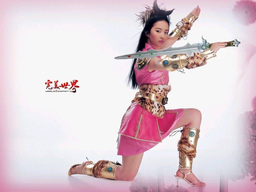 2005 เกมออนไลน์ Perfect World  - Page 2 LiuyifeiG10