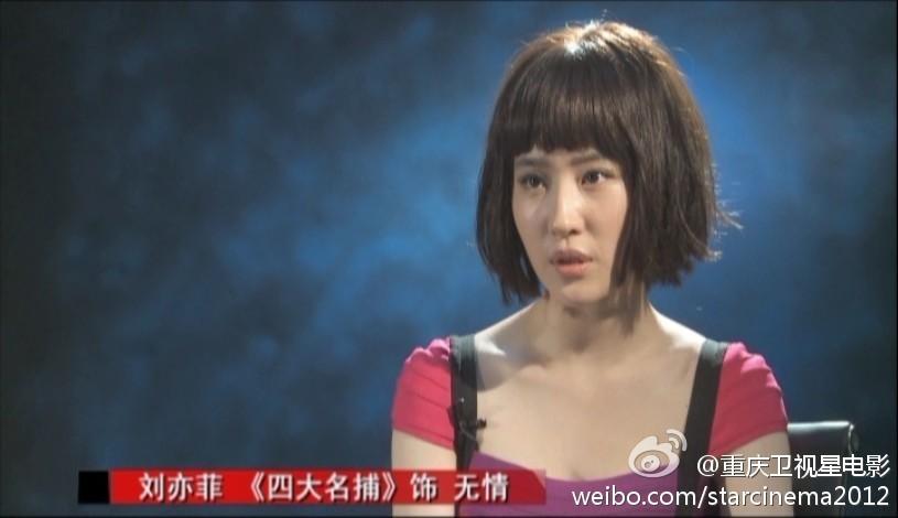 25/07/2012 รายการ 《星电影_Xīng diànyǐng》ทางสถานีโทรทัศน์ฉงชิ่ง  9dece213gw1dv9173116bj