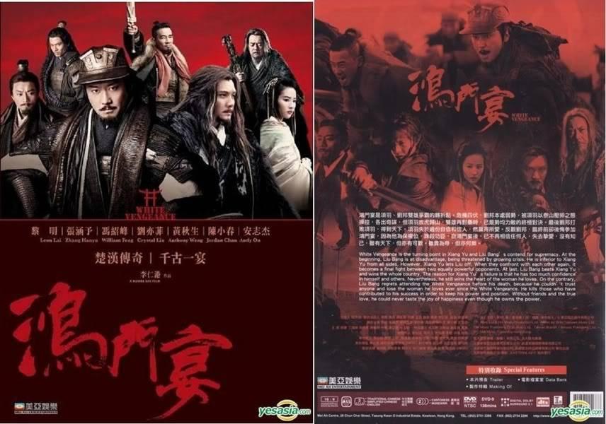 DVD White Vengeance (2011) วางจำหน่าย 13-02-2012 Dvd1