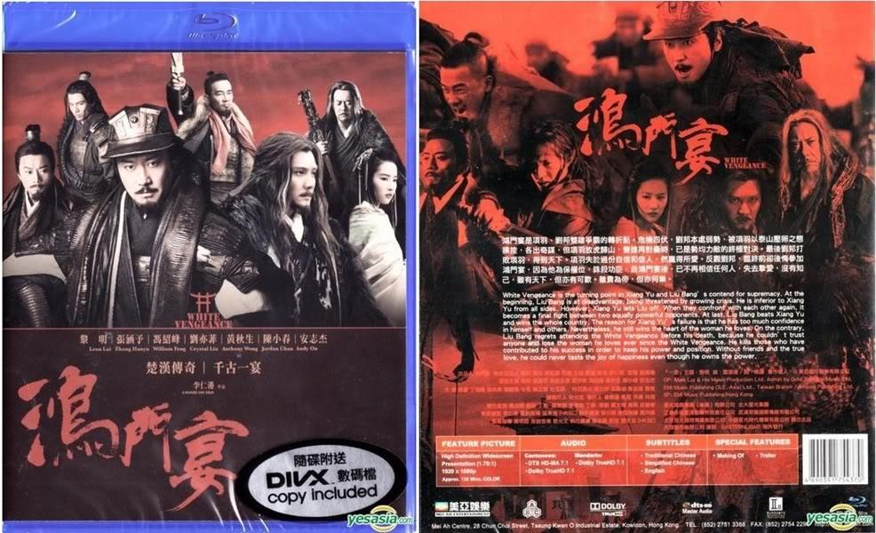 DVD White Vengeance (2011) วางจำหน่าย 13-02-2012 Dvd2