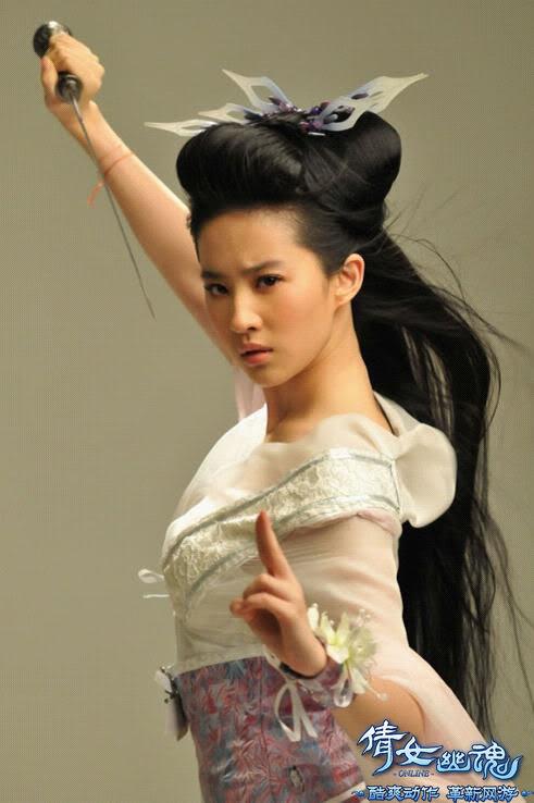 2011 ถ่ายโฆษณาเกมออนไลน์โปเยโปโลเย (网游 倩女幽魂 ) 20111002234851af741