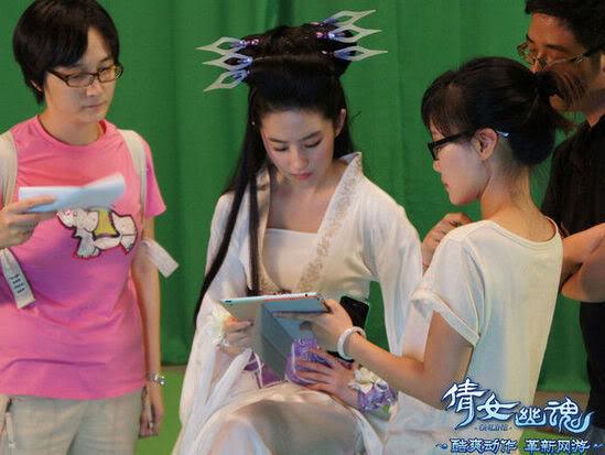 2011 ถ่ายโฆษณาเกมออนไลน์โปเยโปโลเย (网游 倩女幽魂 ) 2011101109513460368
