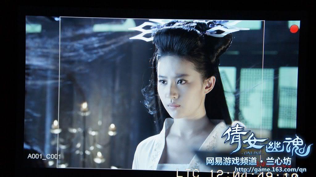 2011 ถ่ายโฆษณาเกมออนไลน์โปเยโปโลเย (网游 倩女幽魂 ) 7EIHJ5SO2RM20031