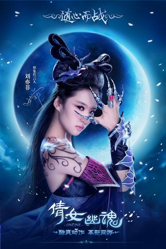 2011 ถ่ายโฆษณาเกมออนไลน์โปเยโปโลเย (网游 倩女幽魂 ) Img321310919