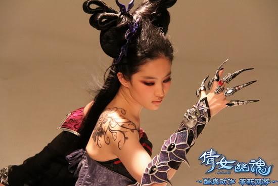 2011 ถ่ายโฆษณาเกมออนไลน์โปเยโปโลเย (网游 倩女幽魂 ) Img321310921