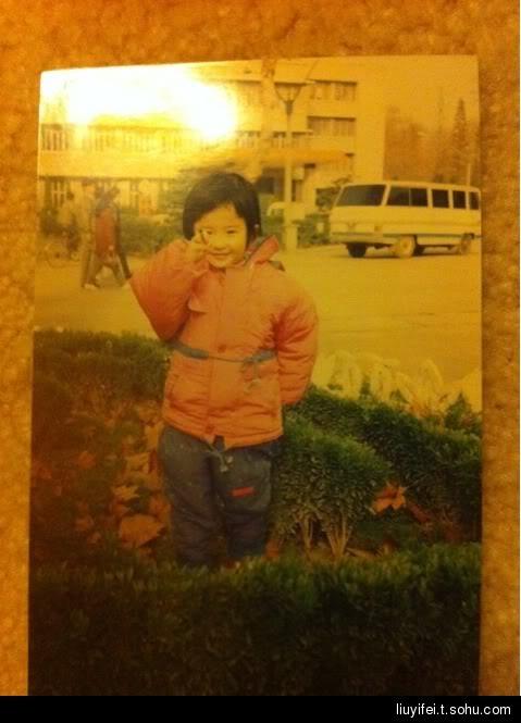 รวมรูปภาพ หลิวอี้เฟย วัยเยาว์ 13104472240788