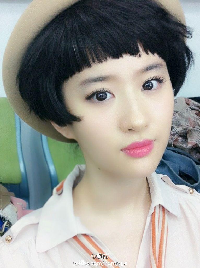 รวมภาพถ่ายจาก Blog และ Sina weibo Hang Yue  220420121