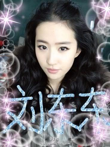 รวมภาพถ่ายจาก Blog และ Sina weibo Hang Yue  4a6856e2jw1dqgvqisuzmj