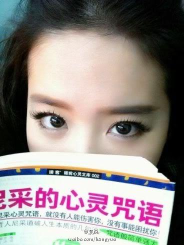 รวมภาพถ่ายจาก Blog และ Sina weibo Hang Yue  4a6856e2jw1dqh2wycq2sj