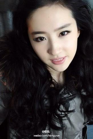 รวมภาพถ่ายจาก Blog และ Sina weibo Hang Yue  4a6856e2jw1dqhv882d01j