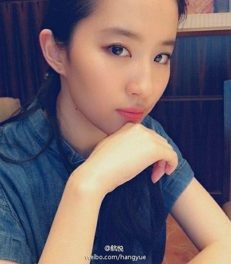 รวมภาพถ่ายจาก Blog และ Sina weibo Hang Yue  4a6856e2jw1dsq1drd42tj