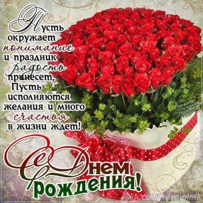 Поздравляем с Днем Рождения Галину (Galinka26) 295fcfc1c65bd0fd46f444ca82a5ef33