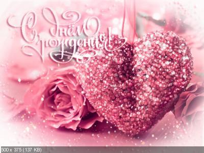 Поздравляем с Днем Рождения Елену (perlefee) 12acc35b9ab124736c2ff18b7491d89f