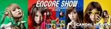 ENCORE SHOW Banner Voting Finals Th_encoreshowSHbannercopy_zpse038c81d