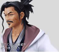 Kingdom Hearts Birth By Sleep (comiezan los envios de game) Err