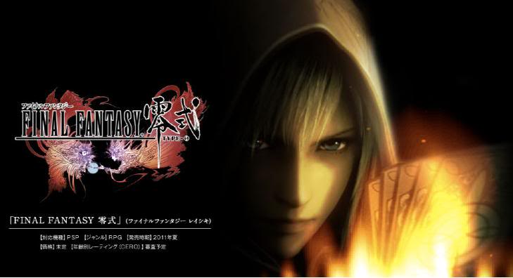 Final Fantasy Type-0 PSP Type2