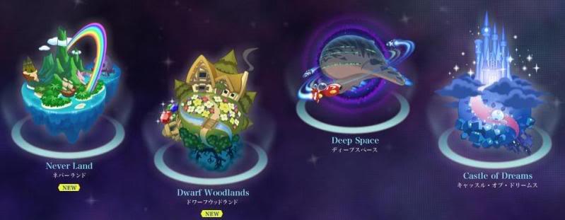 Kingdom Hearts Birth By Sleep (comiezan los envios de game) WorldsKHBBS