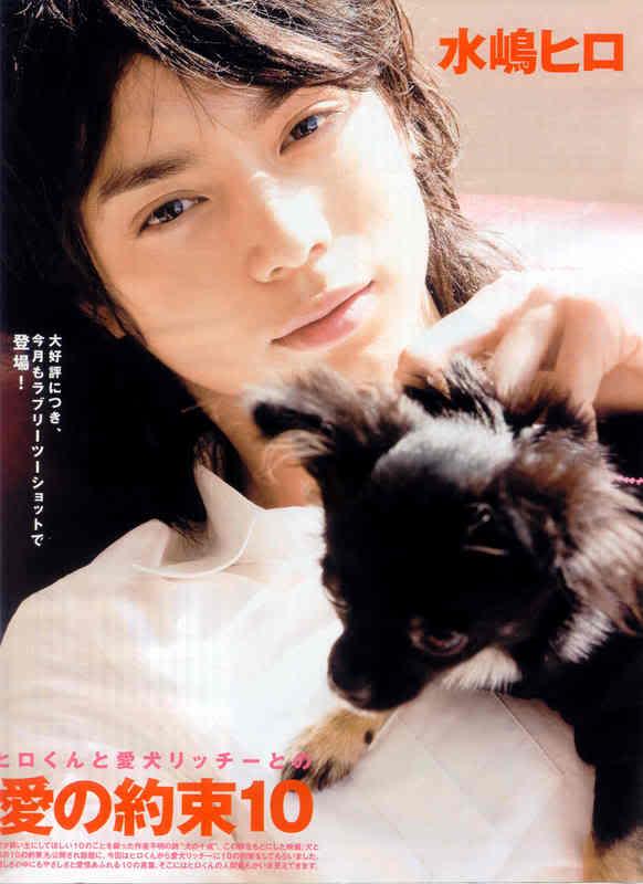 his puppy..... J20085mh1lk4