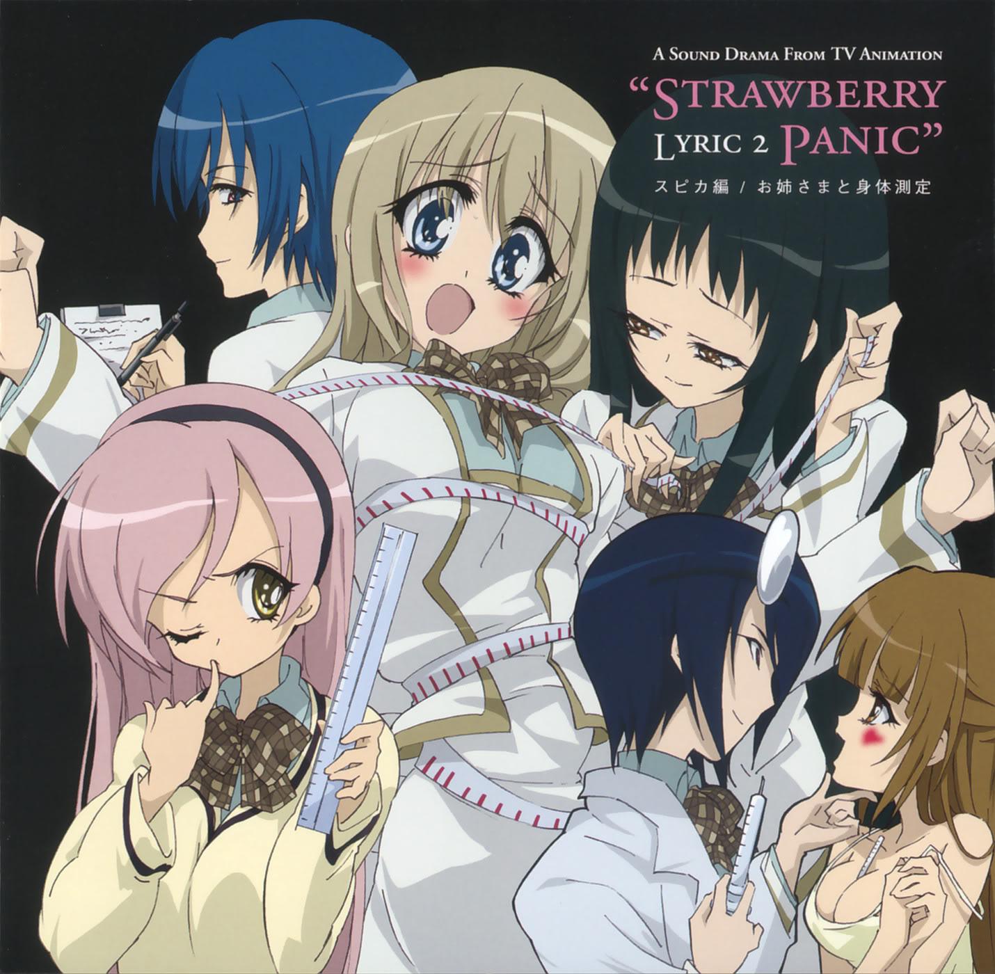 WALLPAPER Strawberry Panic Spdramacd_stspica_1