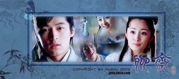Hu ge _ Hồ Ca   1002080850199404da3f499dd1