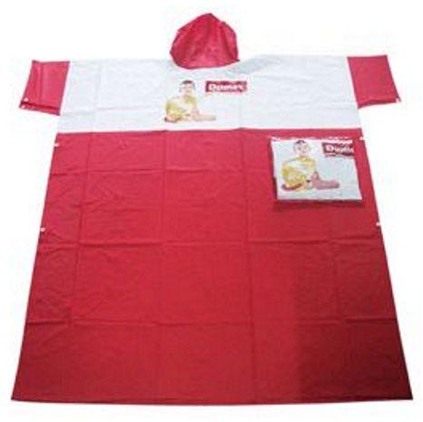 Công ty SAXA chuyên sản xuất áo mưa cánh dơi, áo mưa bộ, in áo mưa quảng cáo SAXA-Ao-mua-N010