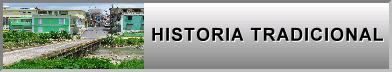 Click para Conocer la Historia de San Lorenzo, Puerto Rico
