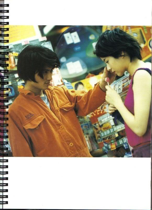 [2002] Linh hồn luyến ái   Tiramisu   恋爱行星 253fe2cdc9d6b67d0eb34534