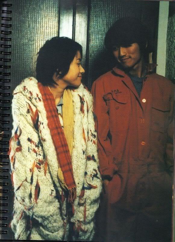 [2002] Linh hồn luyến ái   Tiramisu   恋爱行星 4a6aa00f8ba6d3c1aa64572a