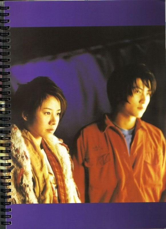 [2002] Linh hồn luyến ái   Tiramisu   恋爱行星 624e43102f74e0d0c2ce7933