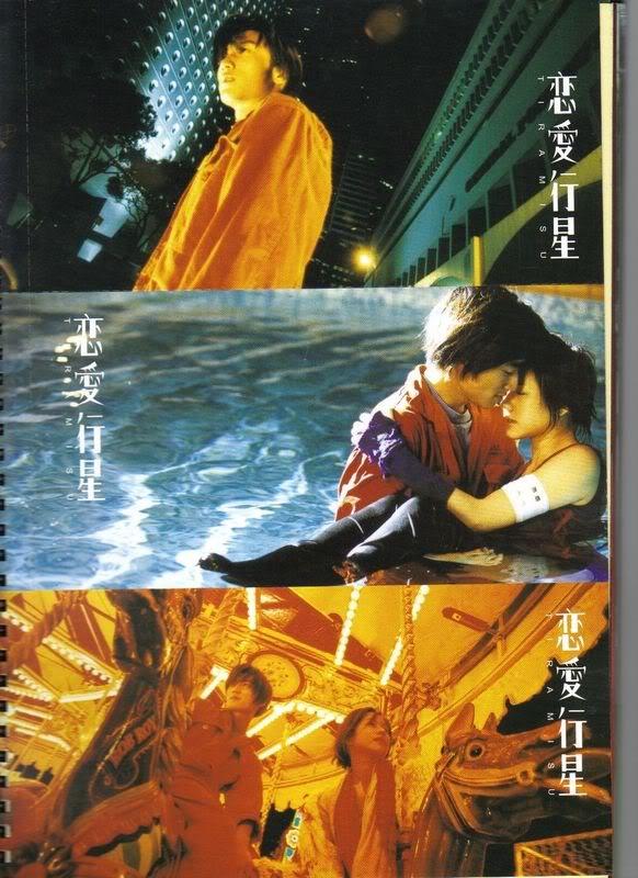 [2002] Linh hồn luyến ái   Tiramisu   恋爱行星 66cc4f36e8c806f1a2cc2b3c