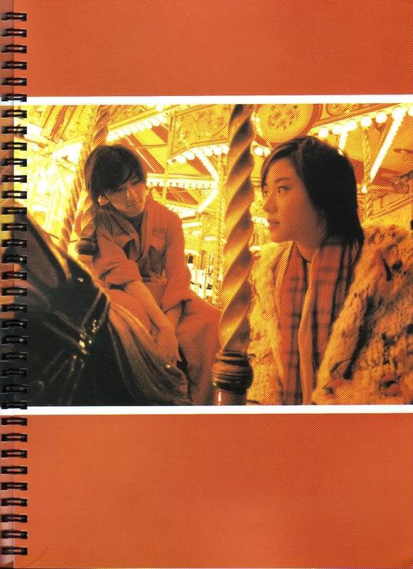 [2002] Linh hồn luyến ái   Tiramisu   恋爱行星 66cc4f36e8ca06f1a2cc2b32